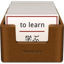 Icon von iVocabulary